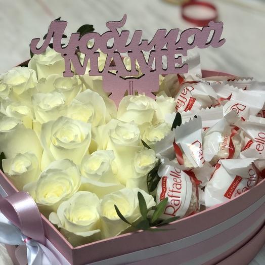 Нежное сердце🤗: букеты цветов на заказ Flowwow