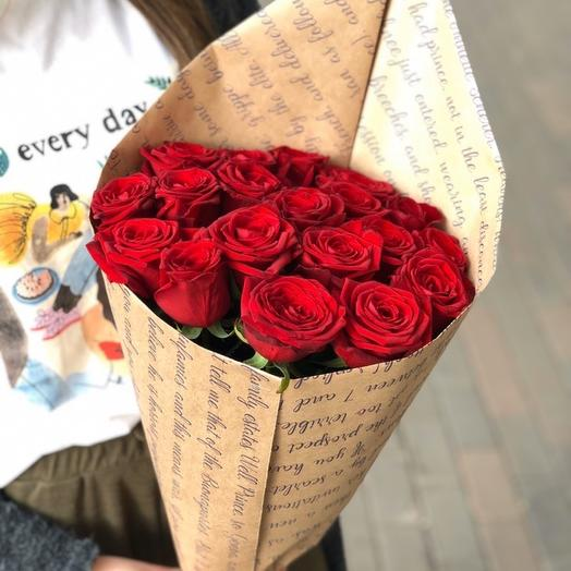 15 красных роз (60см)