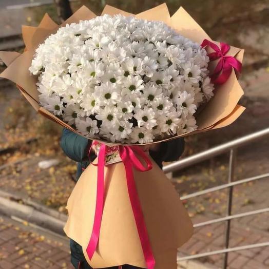 "Bouquet "" Cloud of chrysanthemums»"