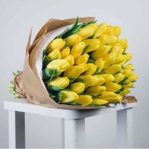 Жёлтые Тюльпаны 45 штук
