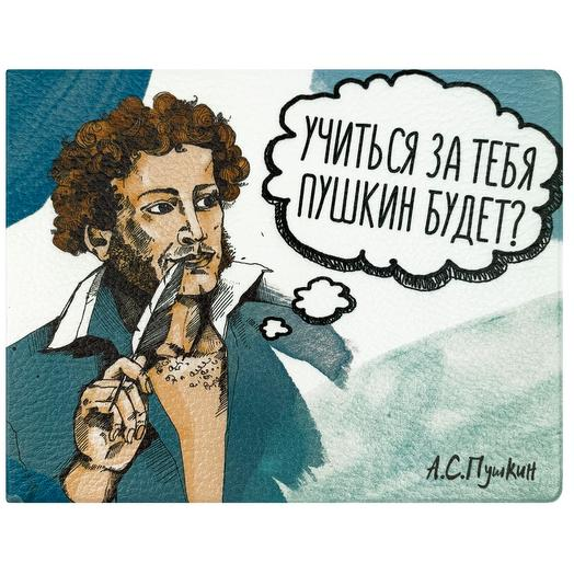 "Обложка на зачетную книжку BeLucky ""Пушкин"""