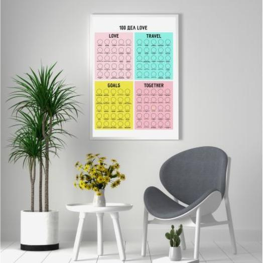 "Постер для влюбленных ""100 дел Love"" А1 в тубусе"