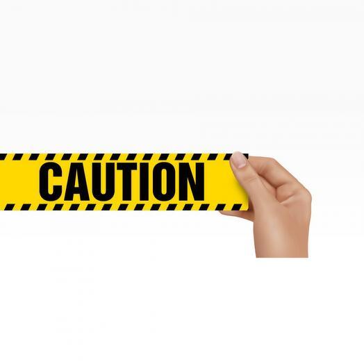Магнитная лента Caution