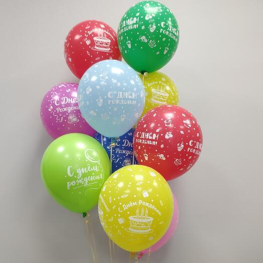 Связка шаров С Днём рождения