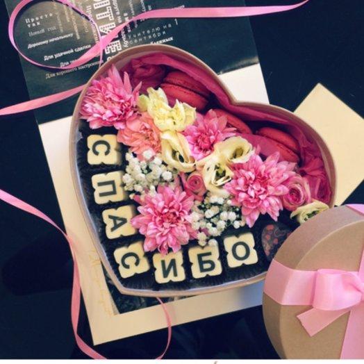 С благодарностью!: букеты цветов на заказ Flowwow