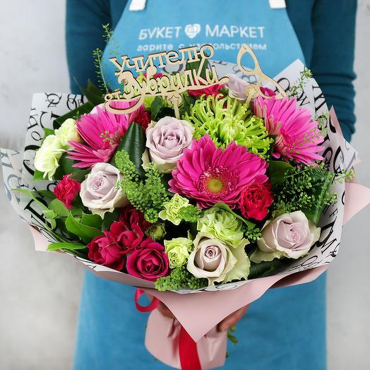 Букет  Учителю от зубрилки: букеты цветов на заказ Flowwow