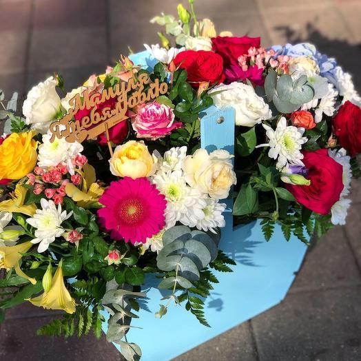 Мамуля, я тебя люблю: букеты цветов на заказ Flowwow