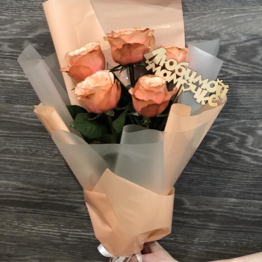 Моник: букеты цветов на заказ Flowwow