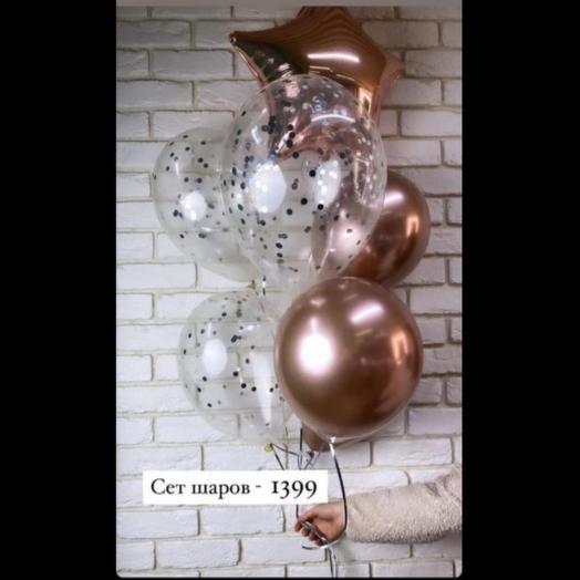 Сет гелиевых шаров