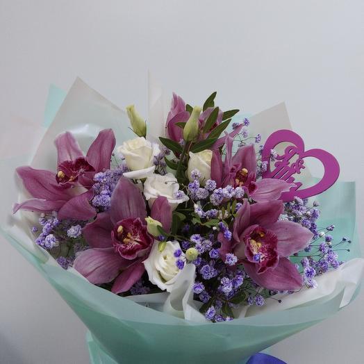 "Bouquet "" Tropical tenderness"""