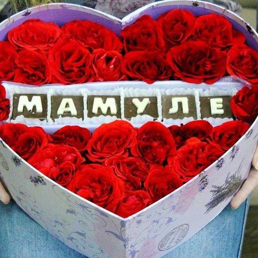 Коробочка мамуле : букеты цветов на заказ Flowwow