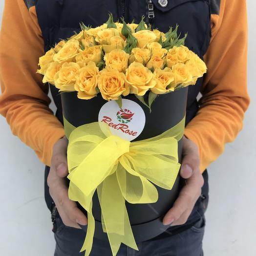 19 желтых веточек кустовых роз: букеты цветов на заказ Flowwow
