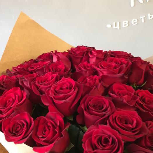 Азбука любви: букеты цветов на заказ Flowwow