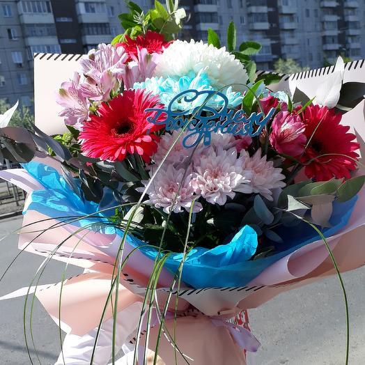 Фантастика: букеты цветов на заказ Flowwow