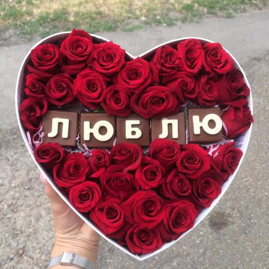 Для тех кого любите: букеты цветов на заказ Flowwow