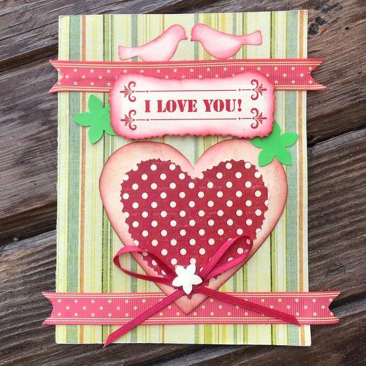 Открытка ручной работы «Я люблю тебя»