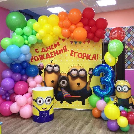 Фотозона на день рождения миньоны, шары миньон