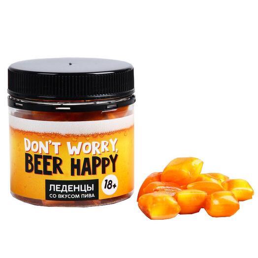 Леденцы «Не беспокойся» со вкусом пива, 100г