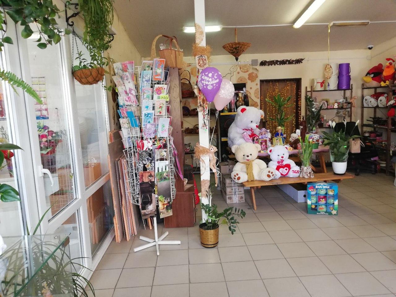 Магазин цветов экзотика
